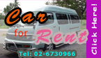 Car Rent available transfer you from any hotels in Bangkok or  a day trip
