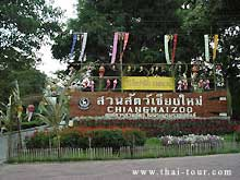 Entrance to Chiangmai Zoo